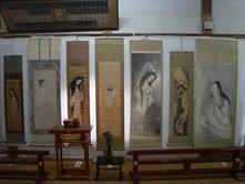金性寺・1.jpgのサムネール画像