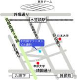 千代田ファーストビル歯科の縮小地図